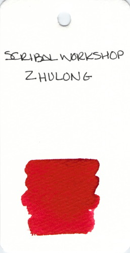 * RED SCRIBAL WORKSHOP ZHULONG